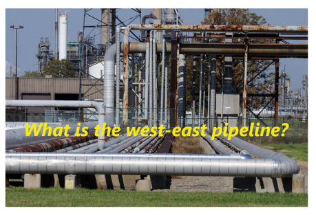 West East Pipeline 1